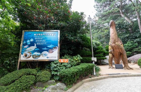 부산해양자연사박물관4
