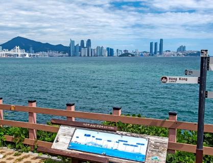 Igidae Coastal Trail the best hiking trail in Busan