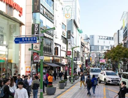 Gwangbok-ro Fashion Street—Busan's largest shopping street