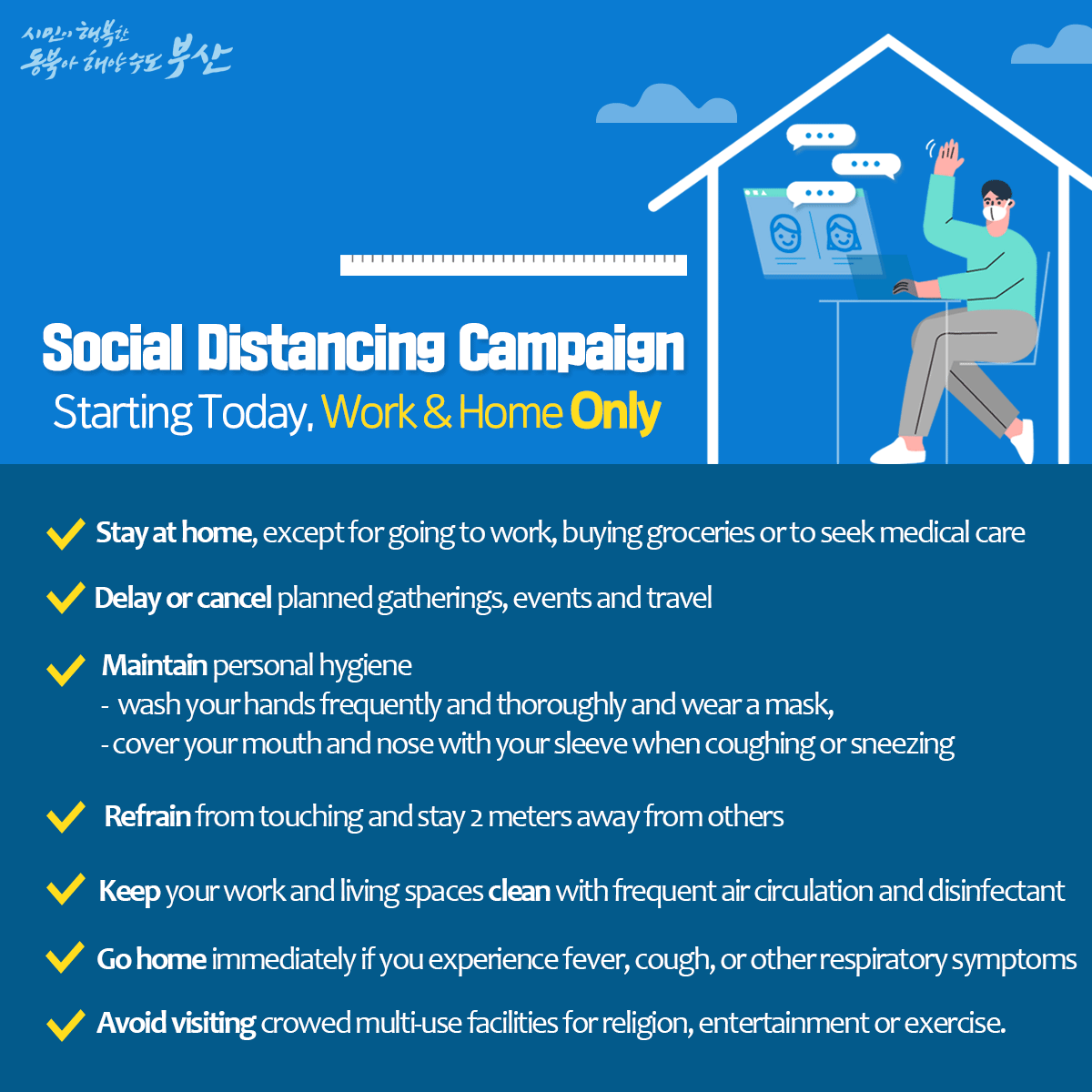 Social Distancing Campaign