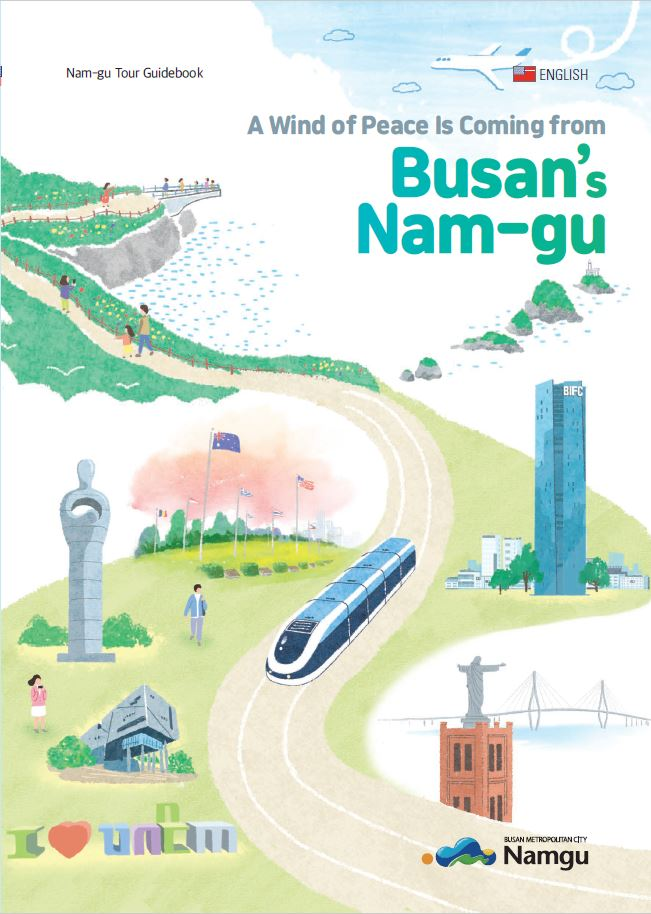 A Wind of Peace Is Coming from Busans Nam-gu의 이미지