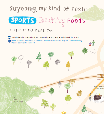Suyeong, my kind of taste - SPORTS Healthy FOODS의 이미지