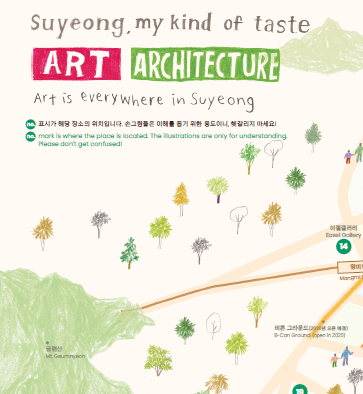 Suyeong, my kind of taste - ART ARCHITECTURE의 이미지